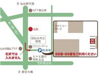 伊東鍼灸整骨院 地図